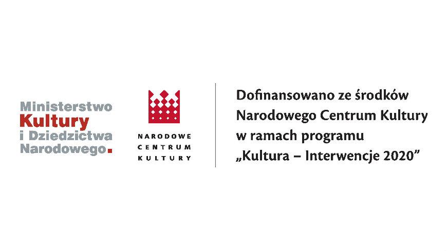 Gminny Ośrodek Kultury w Krzeszycach  z dofinasowaniem