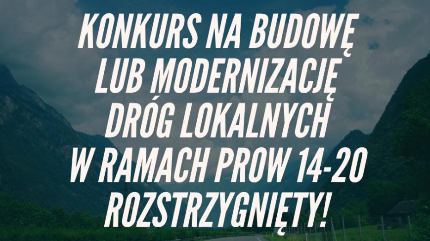 Gmina Krzeszyce pozyskała kolejne środki zewnętrzne na drogi